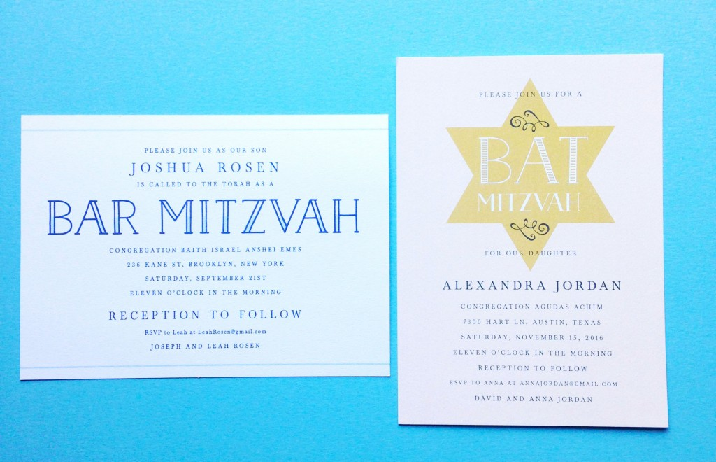 customizable bar mitzvah - bat mitzvah invitations